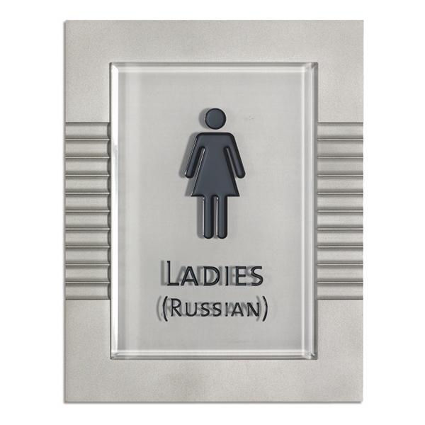 Targhe toilette personalizzate da esterno - Settore incisoria - Ciak Targhe